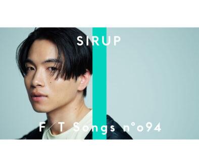 210215_SIRUP_YouTube_2