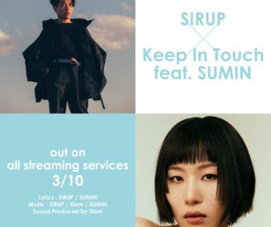 SIRUP-KeepInTouchfeatSUMIN-4