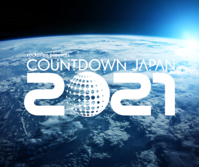 CDJ2021_ニュース用図版