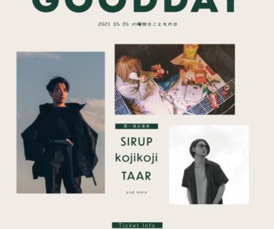 第一弾 GOODDAY_アートボード 1